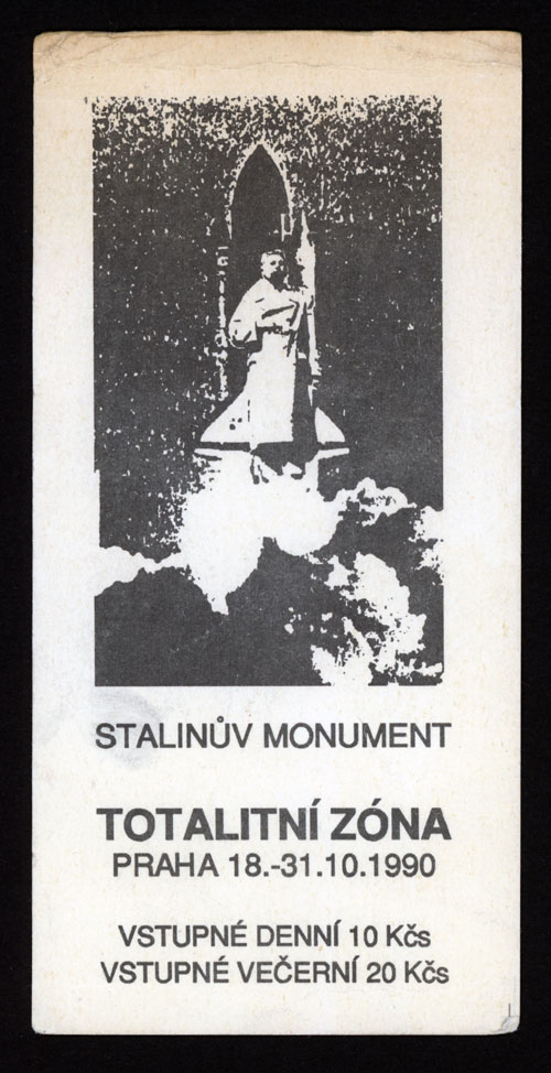 An admission ticket to an art installation inside Stalin's monument, 1990